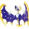 [Pokemon] Plastic Model Collection Select Series Lunala