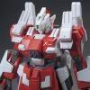 P-BANDAI Exclusive: HGBF 1/144 EZ-SR Fox Hound