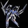P-Bandai Exclusive: HG 1/144 GN-Arms Type E (Real Color Ver.)