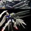 [CG] RG 1/144 Drei Zwerg ( For RG Wing Gundam )