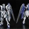 P-Bandai Exclusive: RG 1/144 Freedom Gundam (Deactive Mode)