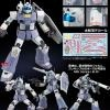 P-Bandai Exclusive: MG 1/100 GM Cannon [North America Front Line Spec]