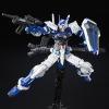 P-Bandai Exclusive: RG 1/144 Gundam Astray Blue Frame