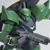 P-Bandai Exclusive: HGUC 1/144 Gelgoog (Unicorn Ver.)
