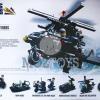 [Jie Star] Flying Tigers Block /  Bricks Toy (Lego Resemble) - 401pcs