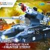 [Jie Star] Agency Tank Block / Bricks Toy (Lego Resemble) - 455pcs