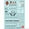 [Water Decal][Bandai] Mobile Suit Gundam Iron Blooded Orphans #103