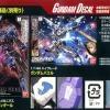 [Water Decal][Bandai] Mobile Suit Gundam Iron Blooded Orphans Multiuse (HGIBO) #104