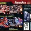 [Water Decal][Bandai] Mobile Suit Gundam Unicorn Multiuse (HGUC) #107