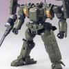 NG 1/100 MSJ-06II-A Tieren Ground Type