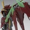 [057] HGBF 1/144 Ninpulse Gundam