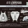 [Star Wars] Vehicle Model Series 008 - AT-ST & Snowspeeder