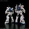 [025] RG 1/144 RX-0 Unicorn Gundam