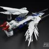 Hi-Resolution Model 1/100 Wing Gundam Zero Ew