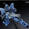 P-Bandai : HGUC 1/144 Pale Rider (Space Equipment Type)
