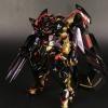 [Daban] MG 1/100 Gundam Astray Gold Frame Amatsu Mina