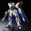 P-Bandai: HGCE 1/144 Strike Freedom Gundam Plus Wing of Light DX Edition
