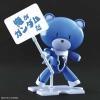 HGPG 1/144 Petitgguy Setsuna F Seiei Blue & Placard