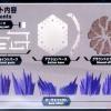 [Figure-rise Effect] Ground Effect (Purple)