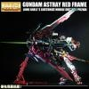 Special Coating : MG 1/100 Gundam Astray Red Frame Kai