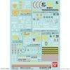 [Bandai] Mobile Suit Gundam MSV Series 1 water decal #110