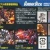 [Water Decal][Bandai] Mobile Suit Gundam MSV Series 1 #110