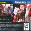 [Water Decal][Bandai] RG Gundam Astray Red Frame #111