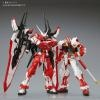 MG 1/100 MBF-02VV Gundam Astray Turn Red (Discount RM68, Promo Code : XMASTURNRED)