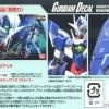 [Water Decal][BANDAI] Gundam (RG) for 00 QAN[T] #117