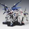 [Bandai] Action Base 4 Clear (for HG, RG, MG)