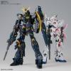 MG 1/100 RX-0 Unicorn Gundam 02 Banshee Ver.Ka