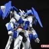 [000] HGBD 1/144 Gundam 00 Diver