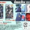 [Bandai] GM Sniper II/GM Command (MG) Water Decal #118