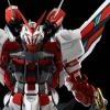 PG 1/60 Gundam Astray Red Frame Kai