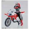 [Kamen Rider] 05 Mecha Collection New Cyclone & Masked Rider 2