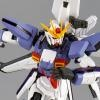 P-Bandai: MG 1/100 Gundam X Unit 3