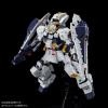 P-Bandai: MG 1/100 RX-121 Gundam TR-1 Hazel Shield Booster Parts