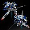 MG 1/100 Gundam Avalanche Exia