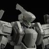 [Full Metal Panic] HG 1/60 M-9 Gernsback (Commander Type) Ver. IV
