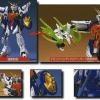 [02] HG 1/100 Shen Long Gundam