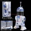 [Star Wars] 1/12 R2-D2 (Rocket Booster Ver.)