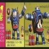 [Dr.Slump] Arale-Chan Caramel-man No.1