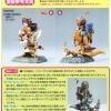 [Dr.Slump] Arale-Chan Fantasy Lion