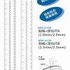 [Manwah] Stainless Steel Modeling Scriber Ruler For Marking and Lining