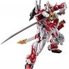 Metal Blade for MG 1/100 Astray Red Frame Gundam (1 unit)