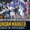 GMS124 Gundam Marker Advanced Set