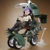 [Dragon Ball] Figure-rise Mechanics Bulma's Variable No.19 Motorcycle