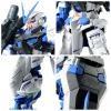 P-Bandai PG 1/60 Gundam Astray Blue Frame