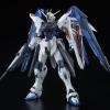 P-Bandai : MG 1/100 Freedom Gundam Ver.2.0 Full Burst Mode Special Coating Ver.