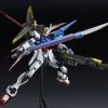 P-Bandai : MG 1/100 Perfect Strike Gundam Special Coating Ver.